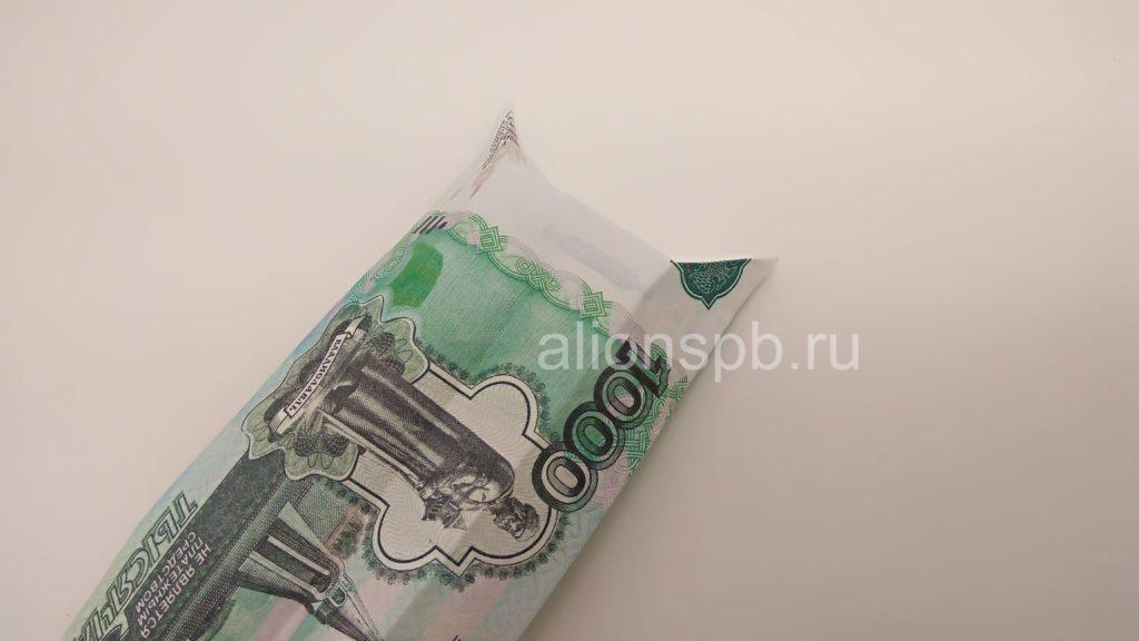 Повернуть банкноту