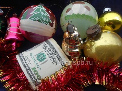 Новогодний подарок деньгами
