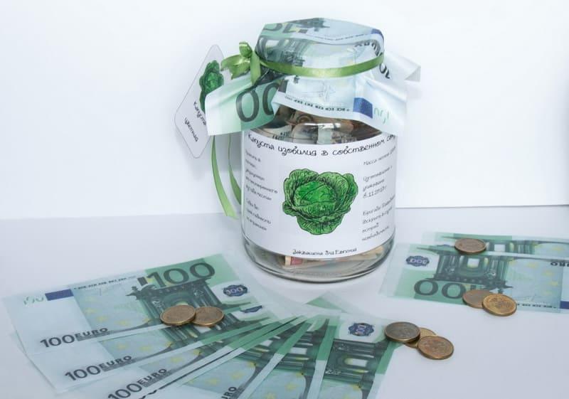 Банка для денег - прикольный подарок