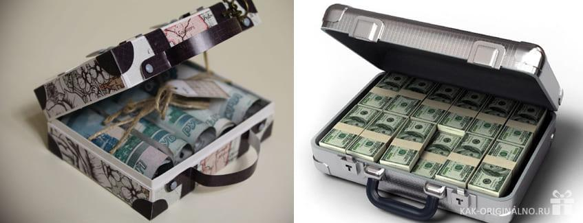 Кейс с деньгами подарить