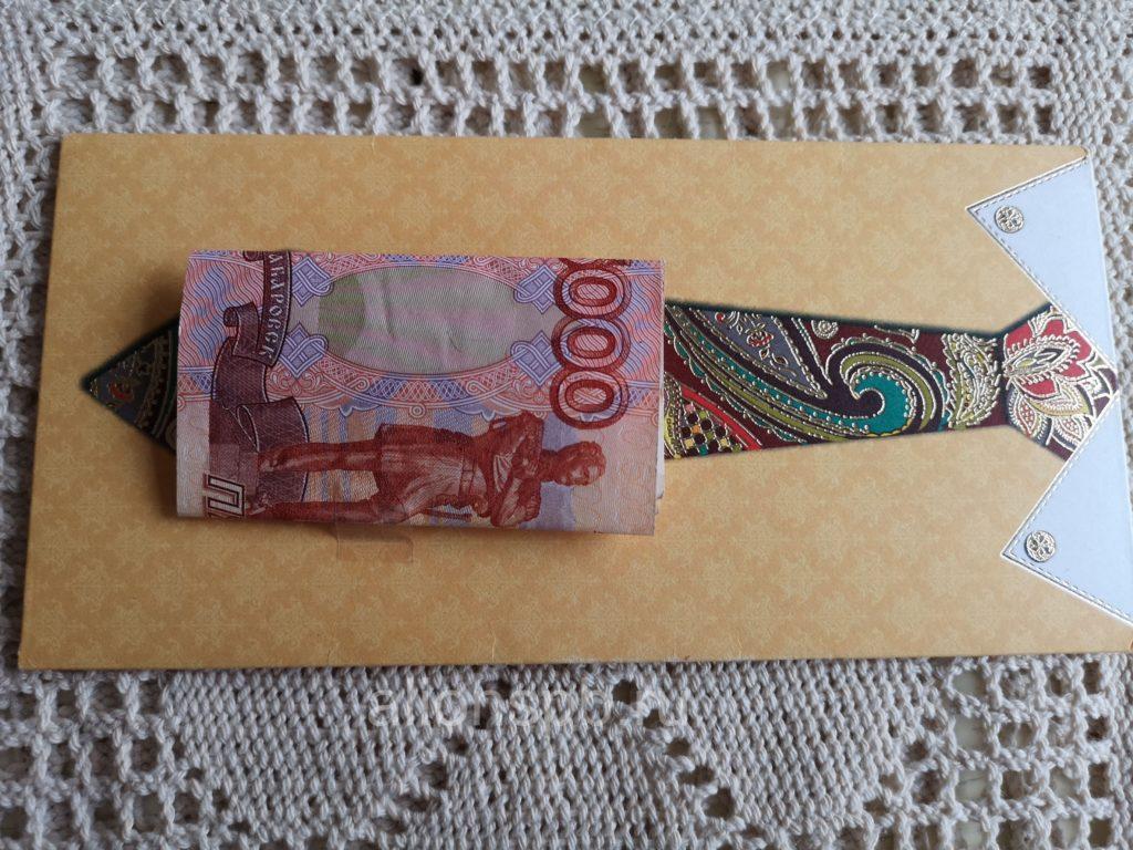 5000ная купюра на открытке с галстуком