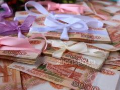 Пачки денег перевязанные ленточками